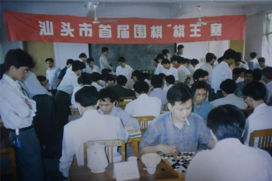 1995年首届棋王赛场面