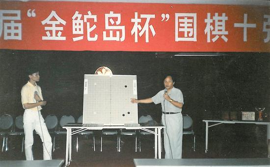 1997年首届市十强赛,蔡建鹏和刘镛生为棋迷挂大盘讲解