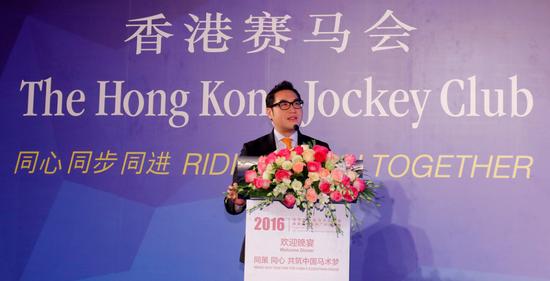 香港赛马会市场及客户事务执行总监张之杰在欢迎晚宴致辞