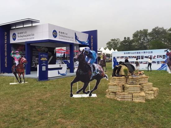 马会在场内设有香港赛马会展区,让观众了解马会如何支持内地体育及马术发展