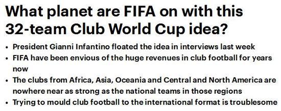 世俱杯也计划扩军