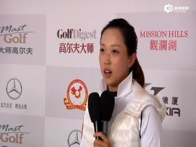 黎佳韵助威中国业余公开赛