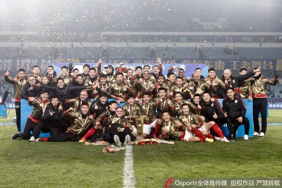 许家印:三冠王奖金2000万 2017亚冠也要取好成绩