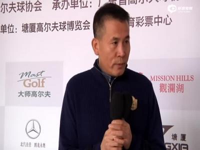 庞政祝贺中国业余公开赛开幕