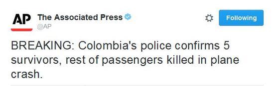 美联社援引哥伦比亚警方消息:仅5人幸存