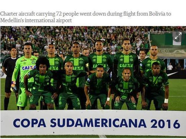 视频-巴甲球队比赛途中遭空难 原计划客场踢南美杯
