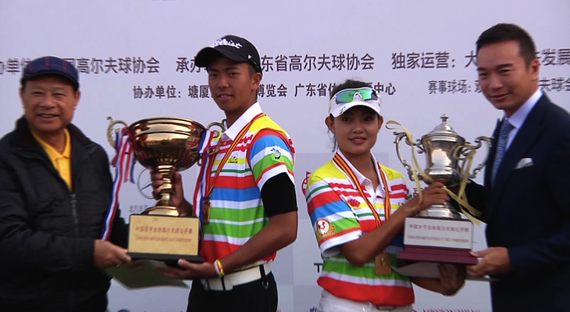 中国业余公开赛决赛轮集锦