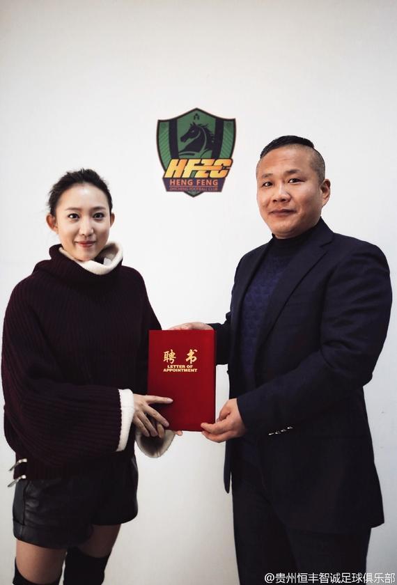 智诚宣布赵旭东任俱乐部副总 佩兰翻译重出江湖