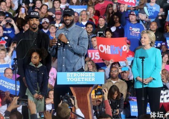 詹姆斯、JR在大选前为希拉里拉票