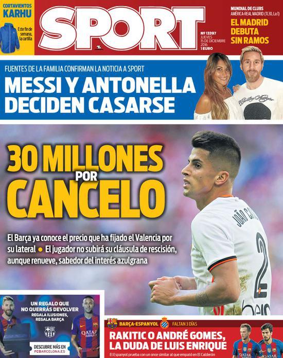 《每日体育报》:3000万买坎塞洛