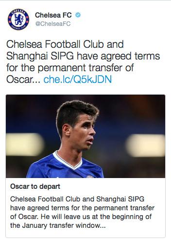 切尔西官方宣布奥斯卡转会