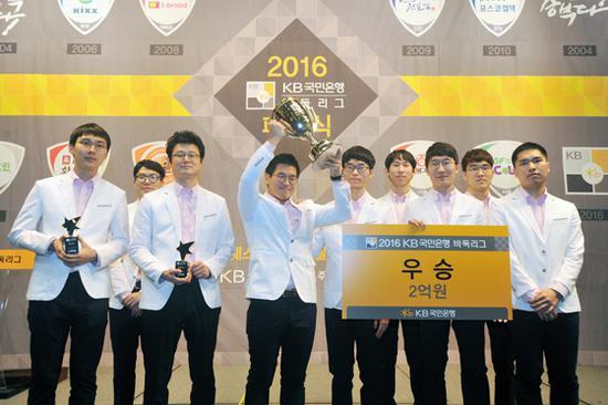 tbroad队三连霸韩联赛总冠军