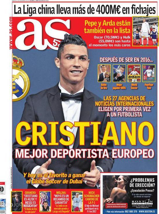 被评为欧洲最佳运动员