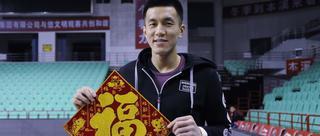 辽宁男篮拍新年全家福
