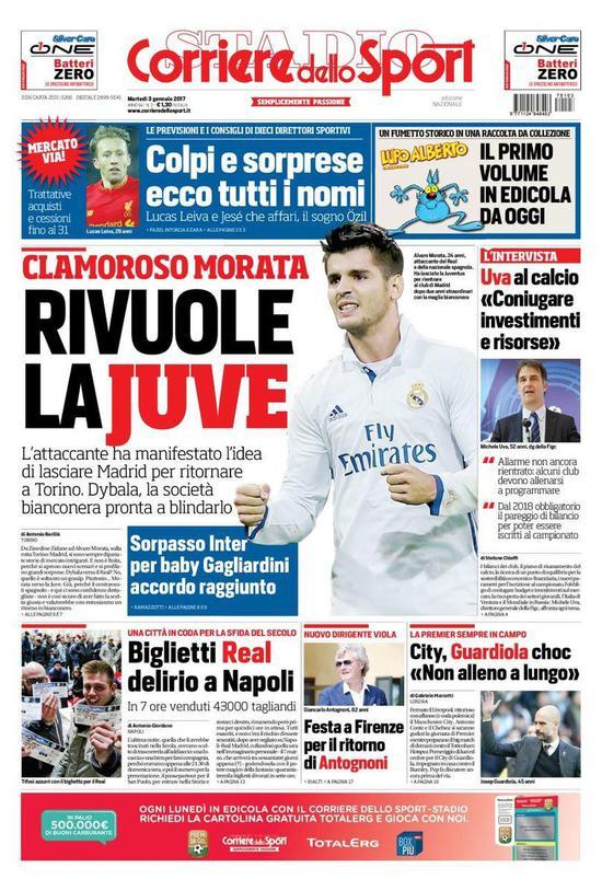 罗马体育报头版报道