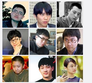 九位棋手照片
