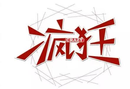http://www.ysj98.com/yishu/1758850.html