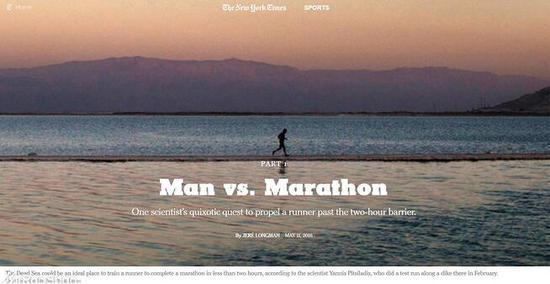 2016年5月,《纽约时报》以《Man Vs Marathon》为题,拿出巨大版面、分上下两篇对这一计划作了详尽报道。