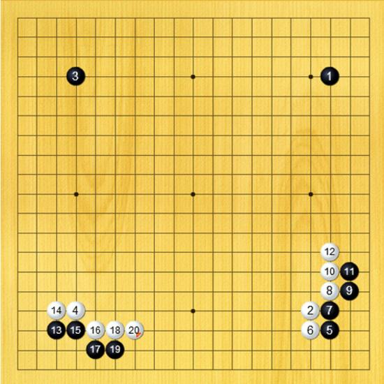 黑棋序盘就直接打入三.3