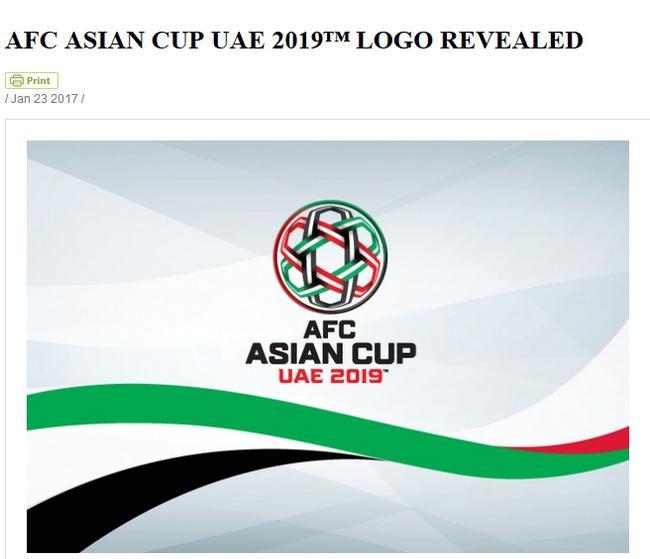 2019亚洲杯logo正式发布 灵感源于伊斯兰文化|图