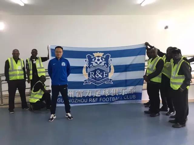 ▲富力足球俱乐部总经理章彬