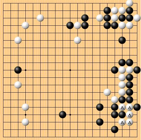 AlphaGo(白) 朴廷桓(黑)