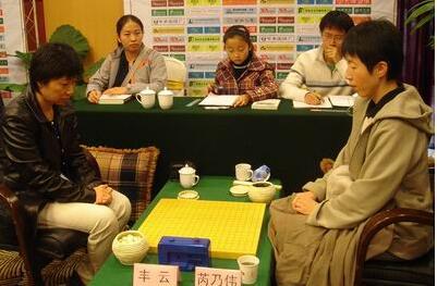 芮乃伟和丰云是仅有的两位中国女九段