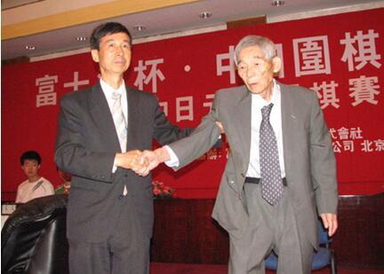 (2006年,81岁的藤泽秀行先生访华)