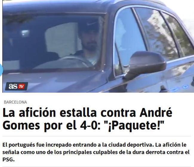 球迷怒骂安德烈-戈麦斯是垃圾