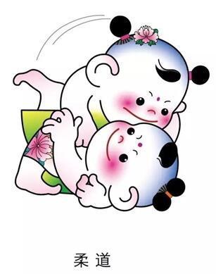 小马眼神儿亮了!天津全运会马术项目吉祥物出炉