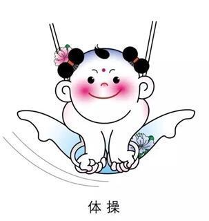 天津全运会马术项目吉祥物出炉