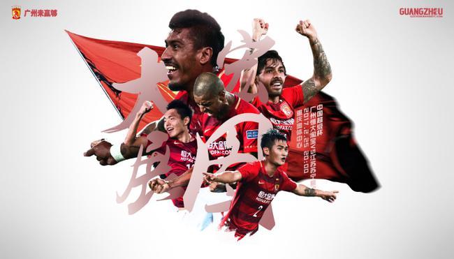 恒大发超级杯战苏宁海报:冠军伟业大展宏图!|图
