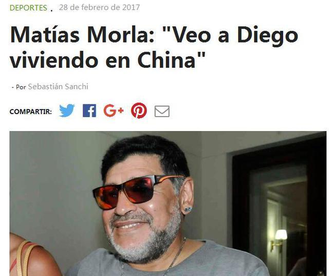老马要来中国教球?
