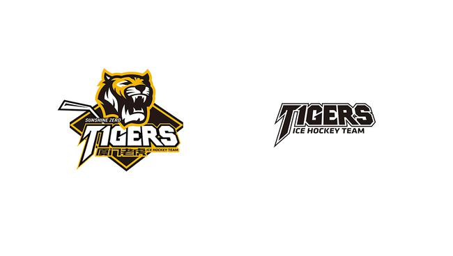 虎logo设计图片欣赏