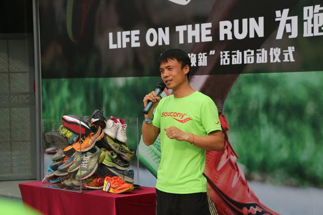 KOL明星跑步教练-牛超现场分享跑步经验