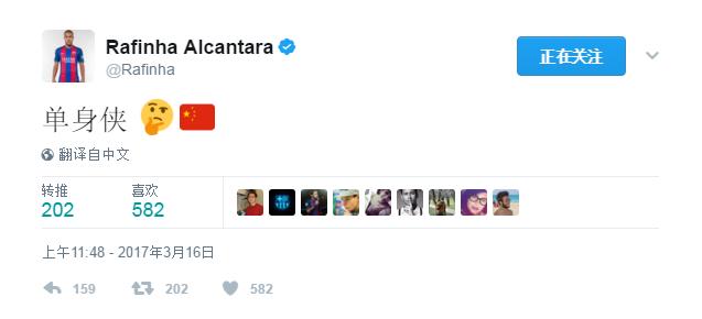 笑尿!巴萨大将推特晒中文外号 西媒:要去中超?_uedbet赫塔菲官网