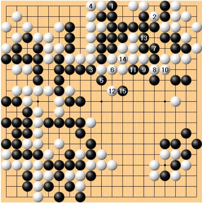 最后出现对杀,黑棋快一气。