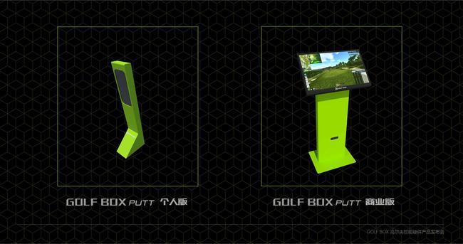 Golf Box Putt
