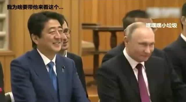 安倍晋三邀请普京观战