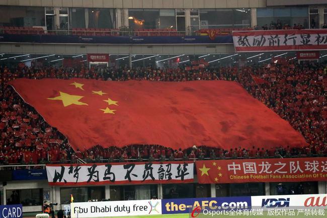支持中国队