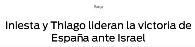 伊涅斯塔和蒂亚戈为西班牙带来胜利