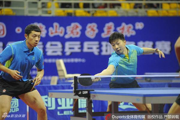 全运会乒乓球预赛马龙丁宁出战