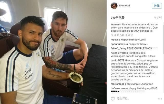 梅西:阿根廷足协简直是灾难