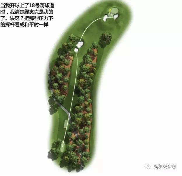 18号洞小球路径