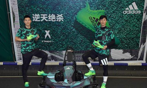 区楚良雷腾龙携阿迪足球绿色狂噪系列酷炫亮相