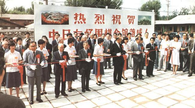 1986年7月中日友好围棋会馆落成