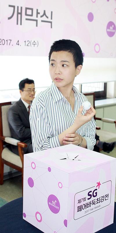 李瑟娥与李世石搭档