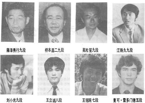 首届应氏杯参赛棋手