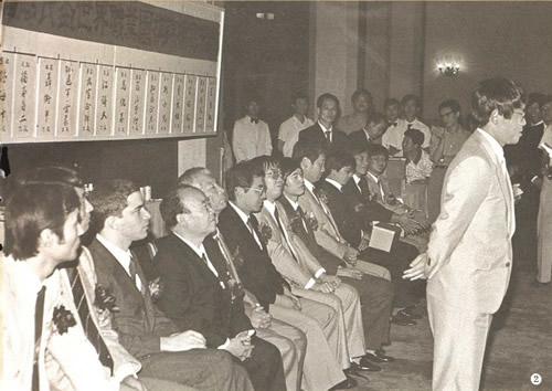 1988年首届应氏杯开幕