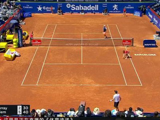 视频-ATP巴塞罗那站 班长穆雷出局纳达尔晋级决赛
